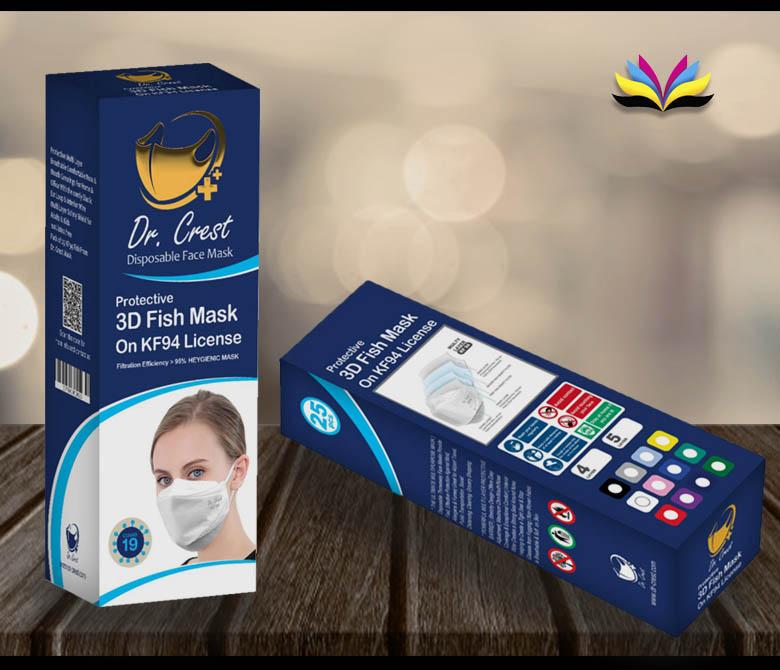 انواع جعبه ماسک