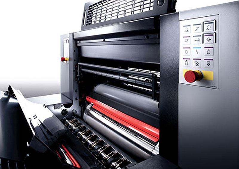 چاپ افست